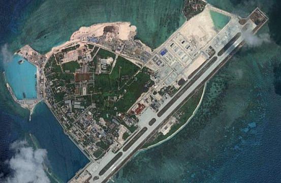 China S Largest Island
