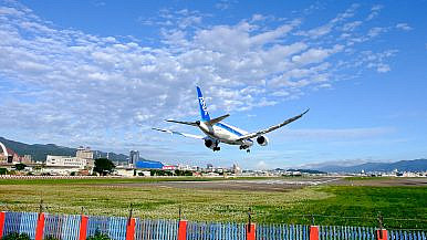 Everyone Wins When ICAO Includes Taiwan
