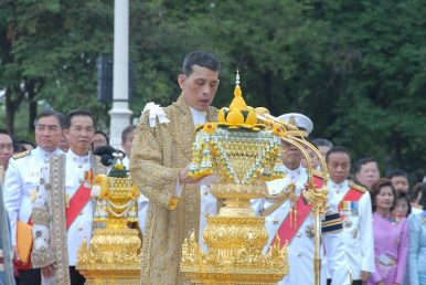 After Thai King Bhumibol's Death, Succession May Be Delayed