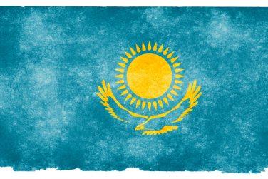 France Sets Kazakh Ex-Banker Free, Cancels Extradition Order