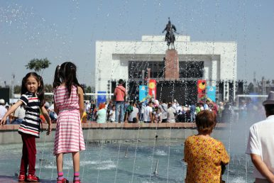 Kyrgyzstan Can't Find Constitution, Referendum To Change It Moves Forward