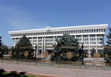 With Political Storm Brewing, Kyrgyz President Heads to Moscow Hospital