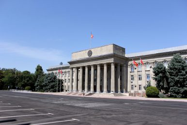 Kyrgyz Government Coalition Breaks Over Constitutional Referendum