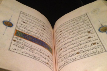 Tracing the Quran's Journey