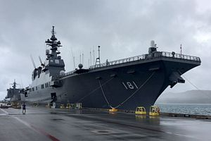 US and Japan to Hold Amphibious Assault Drills in Northwestern Pacific