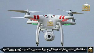 Here Come the Taliban Drones