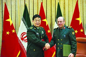 Iran, China Sign Military Cooperation Agreement