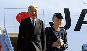 Japan and the Abdication of the Emperor