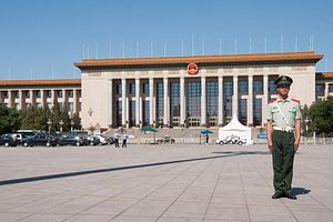 A Civil Code for China: A Great Leap Forward for the Rule of Law