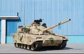China Unveils New Tank for Mountain Warfare