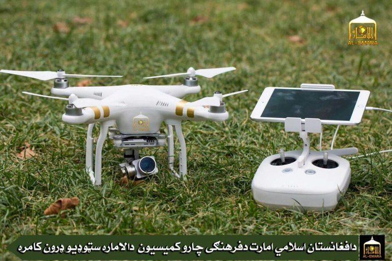 The Taliban drone