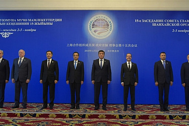 China Suggests Free Trade Zone For the SCO