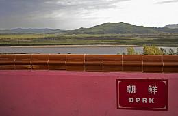North Korean Defectors: Floods More Damaging Than the World Thinks