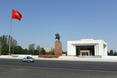 Constitutional Clash: Date Set for Referendum in Kyrgyzstan