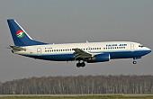 Tajikistan and Russia Settle Brief Aviation Spat
