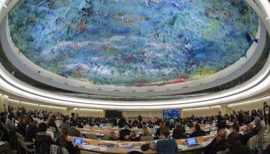Reconsidering US Leadership at the Human Rights Council