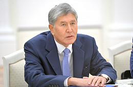 Pride and Kazakh-Kyrgyz Rift