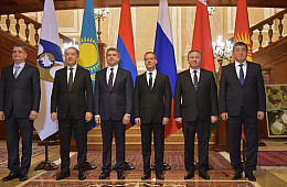 Kyrgyzstan Gripes About EEU Access