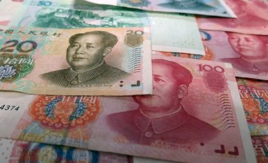 China and Global Financial Governance