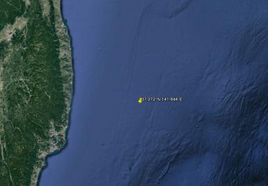 6.9 Magnitude Earthquake Strikes Off Japan, Triggering Tsunami Alert