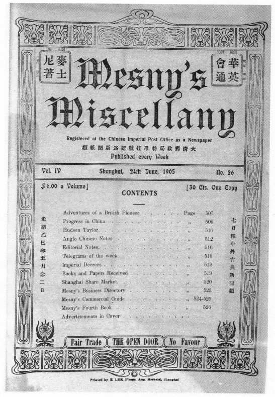 The cover of the final issue of Mesney's Miscellany
