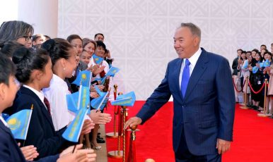 Is Nazarbayev's New Personality Cult a Prelude to an Exit?