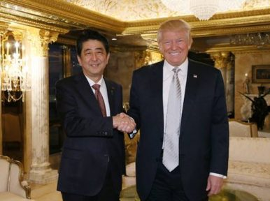 Why Trump Supporters Admire Japan
