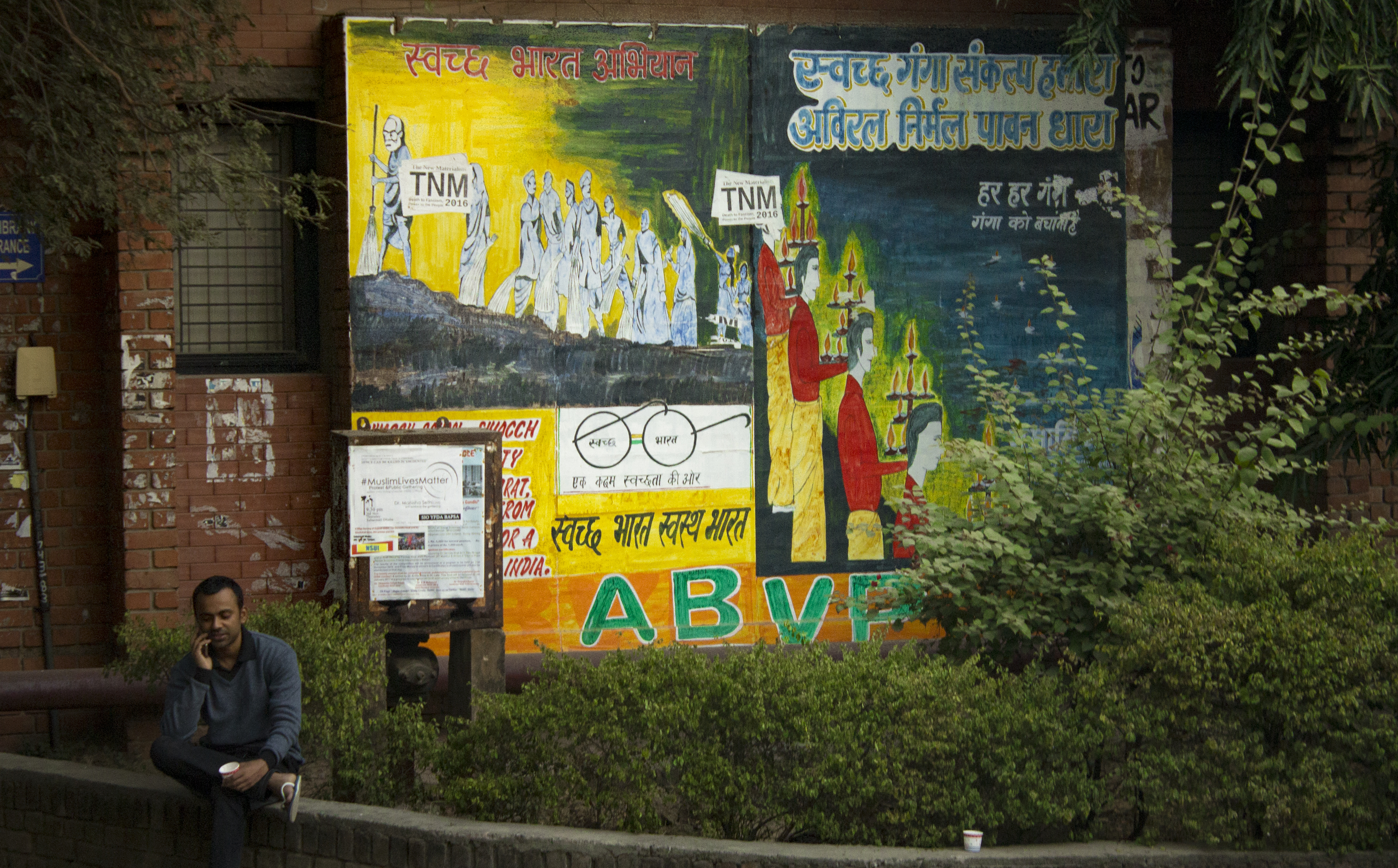 India's Most 'Notorious' Campus
