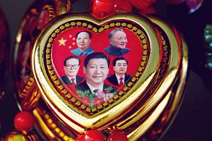 New Hopes, Old Fears: China's 19th Party Congress