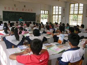 The Hidden Costs of Asia's High Test Scores