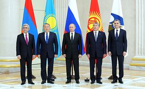 Eurasian Economic Union: A Customs Code and a Kyrgyz Dilemma