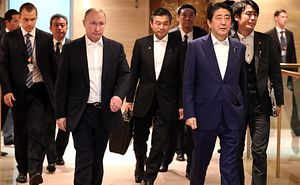 Putin's Visit to Japan and the Russia-Japan Summit