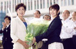 Women Will Save Japan