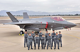 Japan Deploys 2nd F-35A Stealth Fighter to Air Defense Force Base