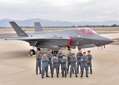 Japan Receives 1st F-35 Joint Strike Fighter