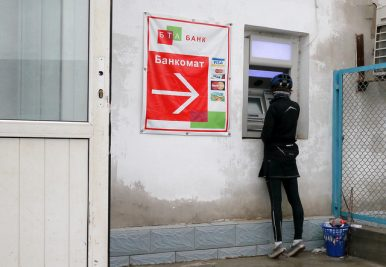 Is a Banking Supergiant in the Making in Kazakhstan?