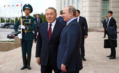 Trump and Nazarbayev's 'Miracle' Chat