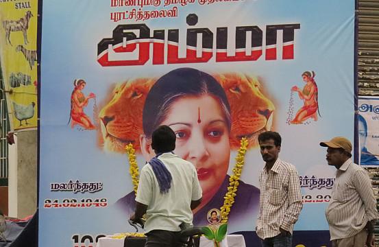 Farewell <i>Amma</i>: Chennai Mourns Jayalalithaa