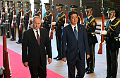 Russia-Japan Summit: No Grand Bargain Within Reach