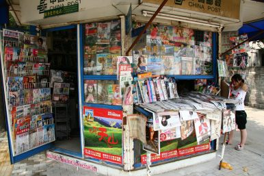 Independent Journalism in China Struggles to Survive