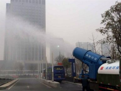 China's Favorite Weapon in the War on Pollution: Mist Cannons
