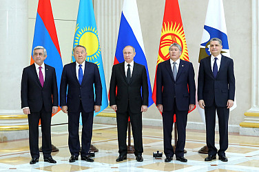 2 Years On, Eurasian Economic Union Falls Flat