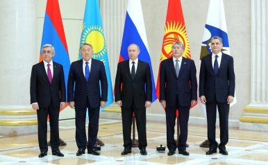 2 Years On, Eurasian Economic Union Falls Flat