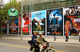 US-China Frictions in Film: Hollywood With Chinese Characteristics