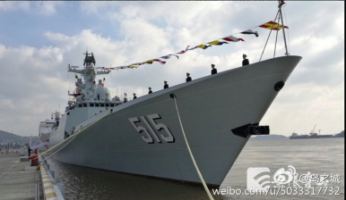 China Commissions New Stealth Warship Into East Sea Fleet