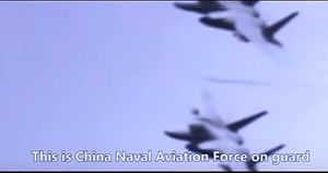 Chinese Military Recruitment Video Features East China Sea Air Encounter With Japan