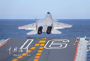 China's Aircraft Carrier Testing Weapons in South China Sea