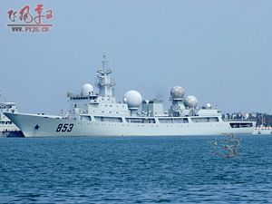 Chinese Navy Commissions Fifth Improved Dongdiao-class Spy Ship
