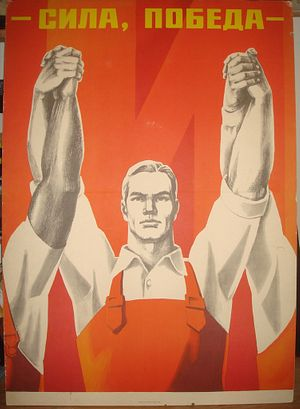 A Soviet Legacy: Solving the Problem of Nationalities