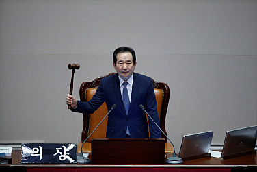 Speaker Chung Sye-Kyun on South Korea's Political Crisis